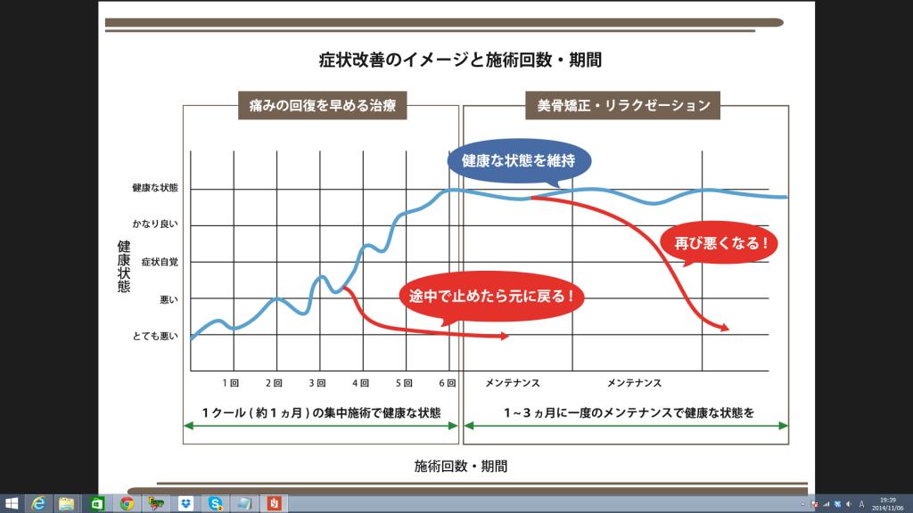 グラフィックス1-1024x576